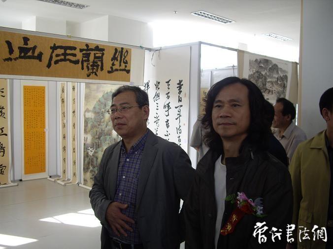 固始县 中国书法之乡 命名授牌仪式隆重举行